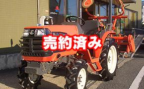 kubota_tractor2