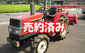 yanma_tractor
